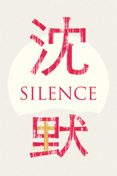 """Poster for the movie """"Silence"""""""