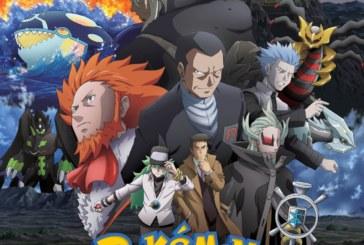 Introducing Pokémon Generations Anime Series