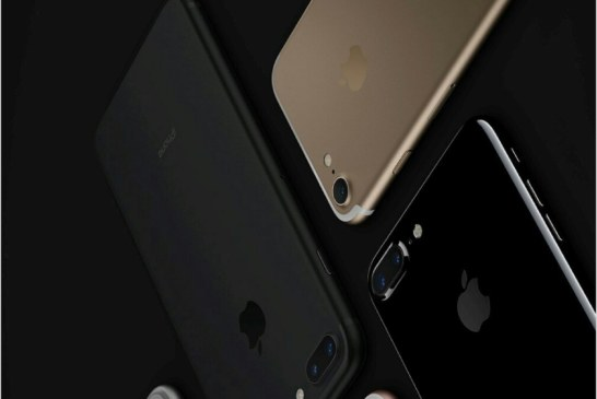 Apple is charging you about 4 times what it cost to produce a single iphone 7