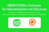 LINE Webtoon & Patreon Partnership Hits Massive Success!