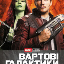 Some International Guardians Of The Galaxy Character Posterizations