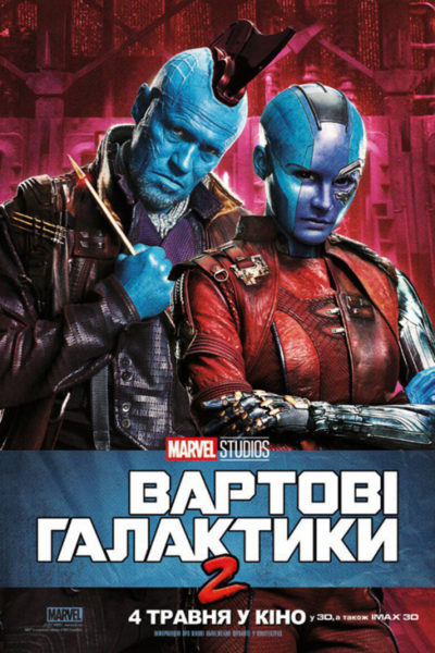 Guardians Of The Galaxy Vol. 2 International Character Posters