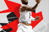 NBA 2K18 Announces It's Cover Athlete