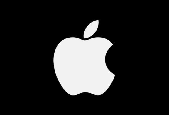 How Apple Keeps It's Secrets Just That, A Secret