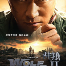 Wolf Warrior 2 poster (The H Collective/Well Go USA)
